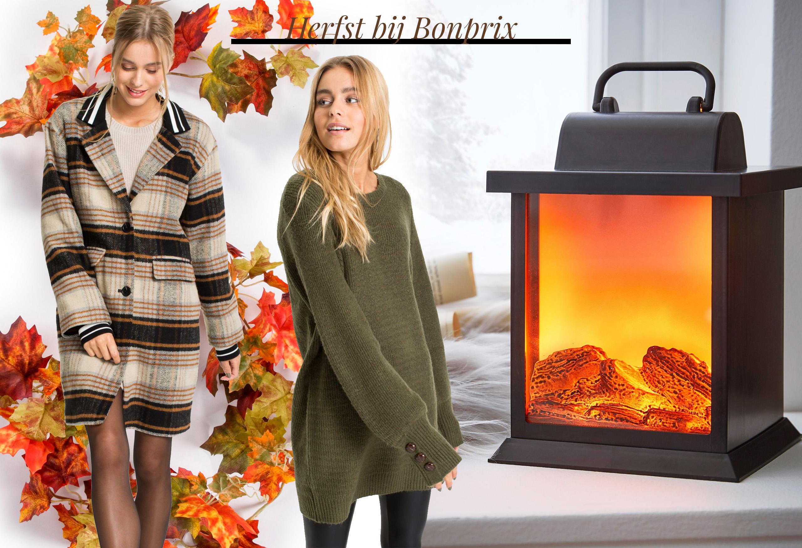 oktoberdots herfst bij bonprix